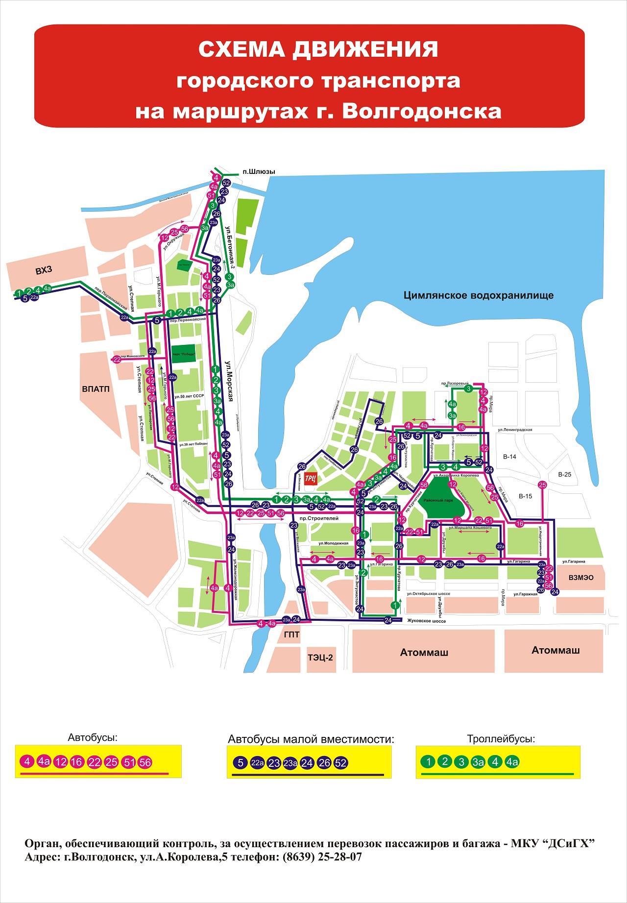 составлении рабочих ставрополь маршруты общественного транспорта белый город приказа переводе основное